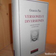 Libros de segunda mano: VERSIONES Y DIVERSIONES / OCTAVIO PAZ / GALAXIA GUTENBERG / EDICIÓN BILINGÜE. Lote 172384140