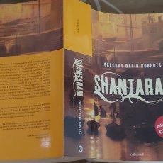 Libros de segunda mano: SHANTARAM GREGORY DAVID ROBERTS ENTRAMAT EDICIÓN EN CATALÁN CATALÀ. Lote 172702328