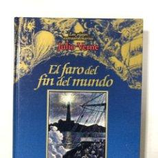 Libros de segunda mano: EL FARO DEL FIN DEL MUNDO. JULIO VERNE. EDICIONES RUEDA. MADRID, 2001. PAGINAS: 168. Lote 202530155