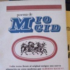 Libros de segunda mano: POEMA DE MIO CID.. Lote 173784429