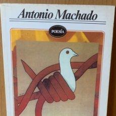 Libros de segunda mano: POESIA ····· ANTONIO MACHADO. Lote 174069139