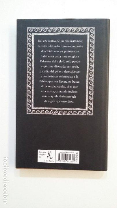 Libros de segunda mano: El asombroso viaje de Pomponio Flato. Eduardo Mendoza. TDK260 - Foto 2 - 174122684