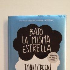Libros de segunda mano: BAJO LA MISMA ESTRELLA. - JOHN GREEN. TDK411. Lote 174541859
