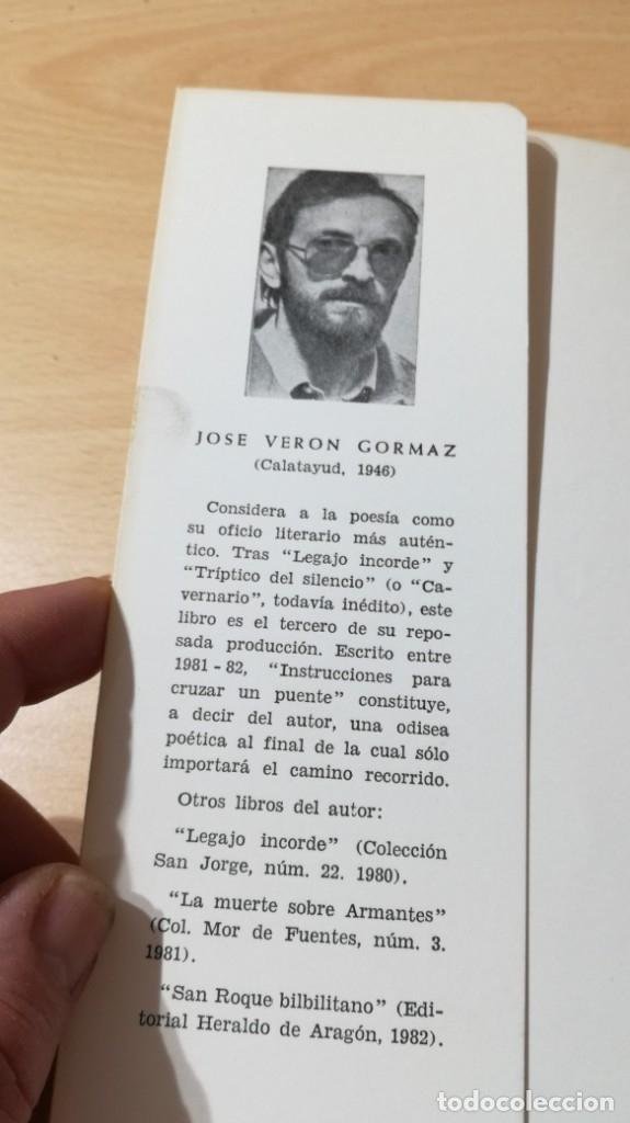 Libros de segunda mano: CANTOS DE TIERRA Y VERSO - JOSE VERON GORMAZ - DEDICATORIA AUTOGRAFA - INSTITUCION FERNADO EL CATOLI - Foto 4 - 175545207