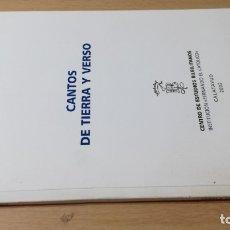 Libros de segunda mano: TRIPTICOS DE SILENCIO - CAVERNARIO - JOSE VERON GORMAZ - DEDICATORIA AUTOGRAFA/ I-405. Lote 175545250