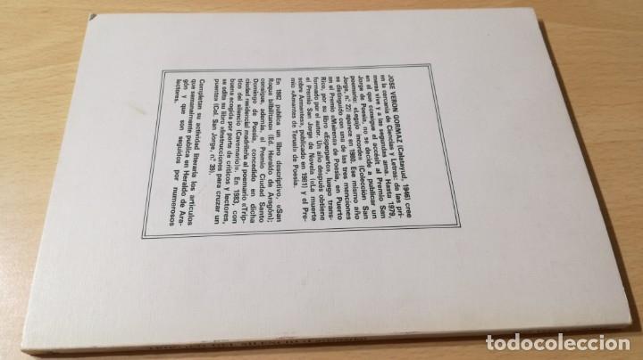 Libros de segunda mano: LA MUERTE SOBRE ARMANTES - JOSE VERON GORMAZ - DEDICATORIA AUTOGRAFA/ I-405 - Foto 2 - 175545287