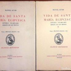 Libros de segunda mano: VIDA DE SANTA MARÍA EGIPCÍACA 2 VOLS. (MANUEL ALVAR, 1970-72) SIN USAR. Lote 202286388