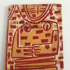 Libros de segunda mano: HASTA EL FINAL PROFUNDO. DEDICATORIA DEL AUTOR Y DE LORENZO VARELA. TAPAS LUIS SEOANE. Lote 176506779