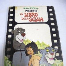 Libros de segunda mano: WALT DISNEY. EL LIBRO DE LA SELVA. 1985. ILUSTRADO A COLOR. MADRID. Lote 177230839