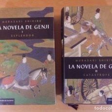 Libros de segunda mano: LA NOVELA DE GENJI / MURASAKI SHIKIBU / 2007. CÍRCULO DE LECTORES. Lote 177251383