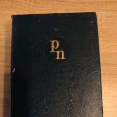 Libros de segunda mano: OBRA ESCOJIDA. RABINDRANAZ TAGORE. EDICIONES AGUILAR. MADRID, 1968. PAGS: 1305. Lote 202530897
