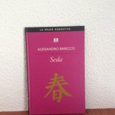 Libros de segunda mano: SEDA - ALESSANDRO BARICCO - ANAGRAMA, SALVAT. Lote 178125137