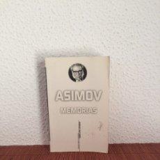 Libros de segunda mano: MEMORIAS - ISAAC ASIMOV - EDICIONES B. Lote 178126077