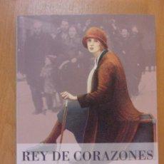 Libros de segunda mano: REY DE CORAZONES / HANNA KRALL / 2011. EDICIONES NOCTURNA. Lote 178182452