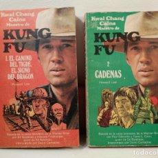 Libros de segunda mano: KWAI CHANG CAINE, MAESTRO DE KUNG FU. EL CAMINO DEL TIGRE. EL SIGNO DEL DRAGÓN. CADENAS. LEE, HOWARD. Lote 178729962