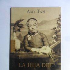 Libros de segunda mano: CUADERNILLO - LA HIJA DEL CURANDERO - AMY TAN - ED. ARETÉ. Lote 179041746