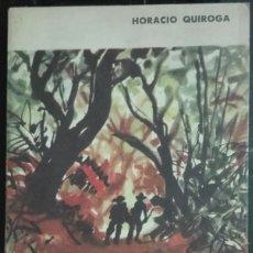 Libros de segunda mano: HORACIO QUIROGA. EL REGRESO DE ANACONDA. 1960. Lote 179115732
