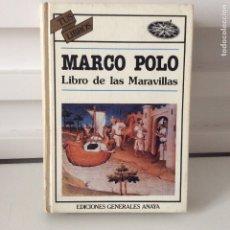 Libros de segunda mano: LIBRO DE LAS MARAVILLAS MARCO POLO TUS LIBROS ANAYA 27 1ª EDICIÓN 1983. Lote 179117146