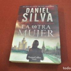 Libros de segunda mano: LA OTRA MUJER - DANIEL SILVA - NOF. Lote 179954057