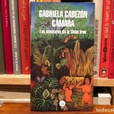 Libros de segunda mano: LAS AVENTURAS DE LA CHINA IRON. GABRIELA CABEZÓN CÁMARA. RANDOM HOUSE. ARGENTINA. AVENTURA.. Lote 180504435