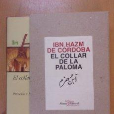 Libros de segunda mano: EL COLLAR DE LA PALOMA IBN HAZM DE CÓRDOBA / ALIANZA EDITORIAL 30 ANIVERSARIO. 1997. Lote 180874390