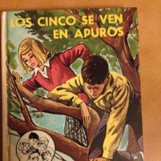 Libros de segunda mano: LOS CINCO SE VEN EN APUROS DE ENID BLYTON - JUVENTUD 1977. Lote 180902523