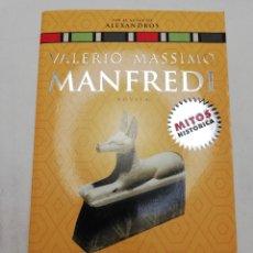 Libros de segunda mano: EL FARAÓN DEL DESIERTO (VALERIO MASSIMO MANFREDI). Lote 181578473