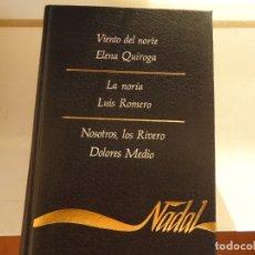 Libros de segunda mano: COLECCION PREMIOS NADAL. Lote 182025917