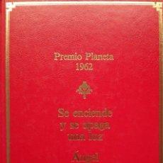 Libros de segunda mano: ÁNGEL VÁZQUEZ: SE ENCIENDE Y APAGA UNA LUZ. Lote 182070933
