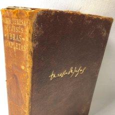 Libros de segunda mano: OBRAS COMPLETAS ··· SANTA TERESA DE JESUS ···M. AGUILAR EDITOR ··. Lote 182873811