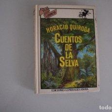 Libros de segunda mano: CUENTOS DE LA SELVA ANAYA. Lote 182888071