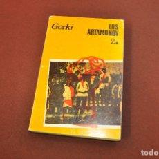 Libros de segunda mano: LOS ARTAMONOV 2 - GORKI - NO1. Lote 183178530