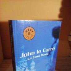 Libros de segunda mano: LA CASA RUSIA / JOHN LE CARRE. Lote 183537443
