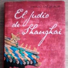 Libros de segunda mano: EL JUDIO DE SHANGAI (PREMIO FERNANDO LARA 2008) * EMILIO CALDERON. Lote 183538766