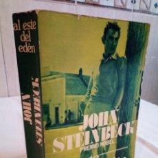 Libros de segunda mano: 290-AL ESTE DEL EDEN, JOHN STEINBECK, PREMIO NOBEL, 1982. Lote 186182927