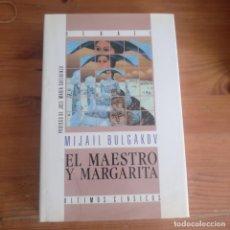 Libros de segunda mano: MIJAIL BULGAKOV - EL MAESTRO Y MARGARITA - 1º ED, EDITORIAL DEBATE 1990 378PP. Lote 186409312