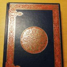 Libros de segunda mano: LLUVIAS PRIMAVERALES / UN SUEÑO (IVAN S. TURGUIENIEV). Lote 187125062