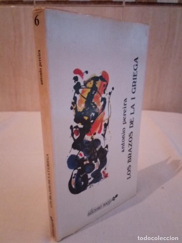 187-LOS BRAZOS DE LA I GRIEGA, ANTONIO PEREIRA, 1982 (Libros de Segunda Mano (posteriores a 1936) - Literatura - Narrativa - Otros)