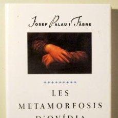 Libros de segunda mano: PALAU I FABRE, JOSEP - LES METAMORFOSIS D'OVÍDIA I ALTRES CONTES - PROA 1993 - 1ª EDICIÓ. Lote 187318955