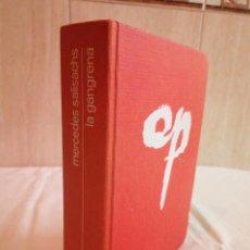Libros de segunda mano: 464-LA GANGRENA, MERCEDES SALISACHS, 1976. Lote 187639621