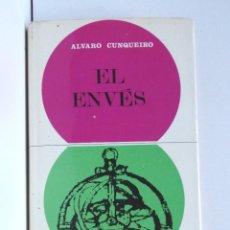 Libros de segunda mano: EL ENVÉS – ALVARO CUNQUEIRO – COL. CIEMPIES – 1ª EDICIÓN. Lote 190778647
