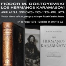 Libros de segunda mano: PCBROS - LOS HERMANOS KARAMASOVI - F. M. DOSTOYEVSKI - ED. AGUILAR - 1ª EDICIÓN - 1953 - COL. JOYA . Lote 190973868