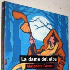 Libros de segunda mano: LA DAMA DEL ALBA - ALEJANDRO CASONA - ILUSTRACIONES. Lote 191256345