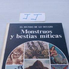 Libros de segunda mano: EL MUNDO DE LO OCULTO MONSTRUOS Y BESTIAS MÍTICAS TAPA DURA NOGUER 1976. Lote 192714798