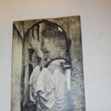 Libros de segunda mano: ABDELKADER BENALI , BODA JUNTO AL MAR. Lote 193772540