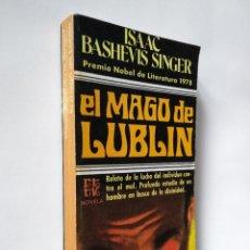 Libros de segunda mano: SPINOZA DE LA CALLE MARKET, EL | SINGER, ISAAC BASHEVIS | PLAZA & JANÉS, 1979. Lote 194254375