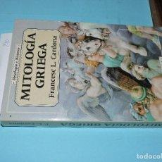 Libros de segunda mano: MITOLOGÍA GRIEGA. CARDONA, FRANCESC-LLUÍS. ED. EDICOMUNICACIÓN. BARCELONA 1996. Lote 194259286