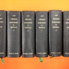 Libros de segunda mano: LOS PREMIOS GONCOURT DE NOVELA. 1964.OBRA DE 7 TOMOS. VVAA. PLAZA & JANES. Lote 194520592