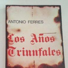 Libros de segunda mano: LOS AÑOS TRIUNFALES. ANTONIO FERRES. EDICIONES ALBIA.. Lote 194621581