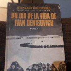 Libros de segunda mano: UN DIA DE LA VIDA DE IVAN DENISOVICH. Lote 194978488